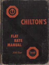 1959FLATRATE.jpg