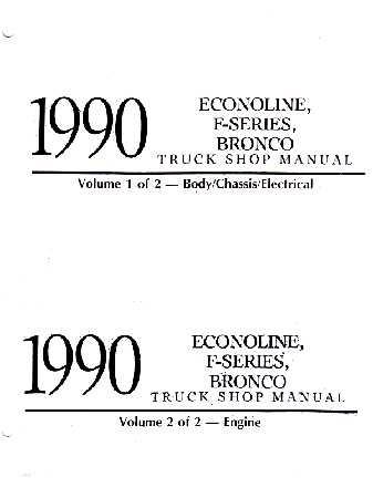 1990_f_series.jpg