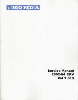 2002 2004 honda cr v factory service manual 2 volume set. Black Bedroom Furniture Sets. Home Design Ideas