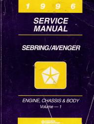 1996 chrysler sebring   dodge avenger service manual 1996 Chrysler Sebring LXI Coupe 1995 Sebring Interior