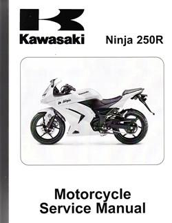 Kawasaki Small Engine Certification
