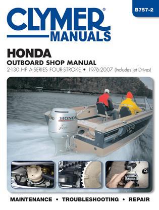 1976 2007 Honda 2 130 Hp 4 Stroke Outboard Jet Drive