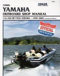 1999 2002 yamaha 115 250 hp 2 stroke clymer outboard for Yamaha 90hp 2 stroke service manual