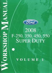 2008 Ford F250, F350, F450, F550 Wiring Diagrams