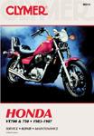 Honda_VT700-750_1983-1987.jpg