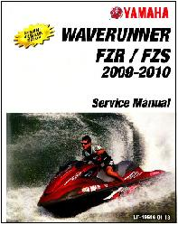 2009 2012 yamaha fzs fzr gx1800 waverunner factory service manual rh auto repair manuals com Yamaha Waverunner Manual PDF 2012 yamaha waverunner owners manual