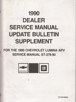 Free 1990 chevy lumina owners manual
