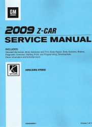 2009 saturn aura aura hybrid factory service manual. Black Bedroom Furniture Sets. Home Design Ideas