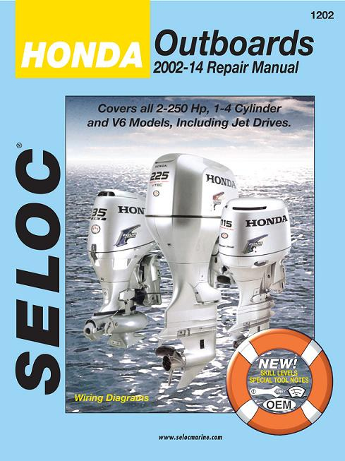 2002 2014 honda 2 0 250 hp 1 4 cylinder and v6 4 for Honda 2 5 hp outboard motor