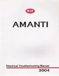 2004 kia amanti factory electrical troubleshooting manual  auto-repair-manuals.com