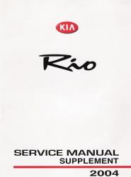 2004 kia rio factory service manual supplement. Black Bedroom Furniture Sets. Home Design Ideas