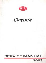 2003 kia optima service manual pdf