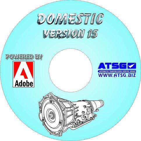 domestic-v15